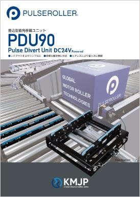 PDU90